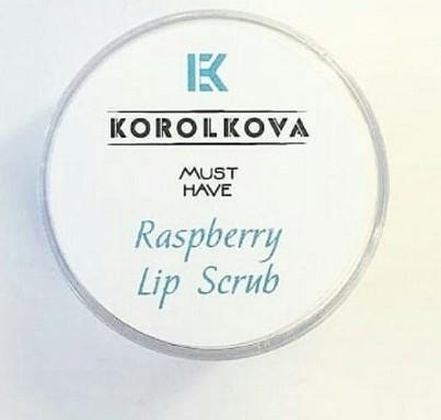Скраб для губ Korolkova малиновый 15гр.