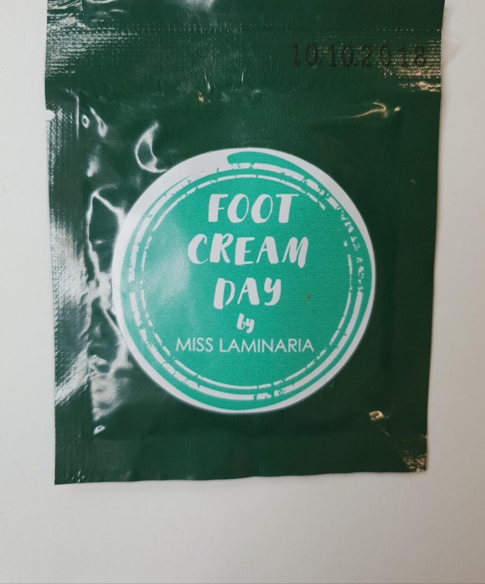 Тестер крем - флюид для ног Laminaria Shop освежающий 15 мл