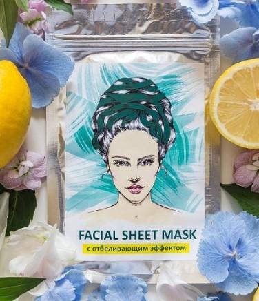 Маска тканевая Laminaria Shop Лимон (3 шт в упаковке)