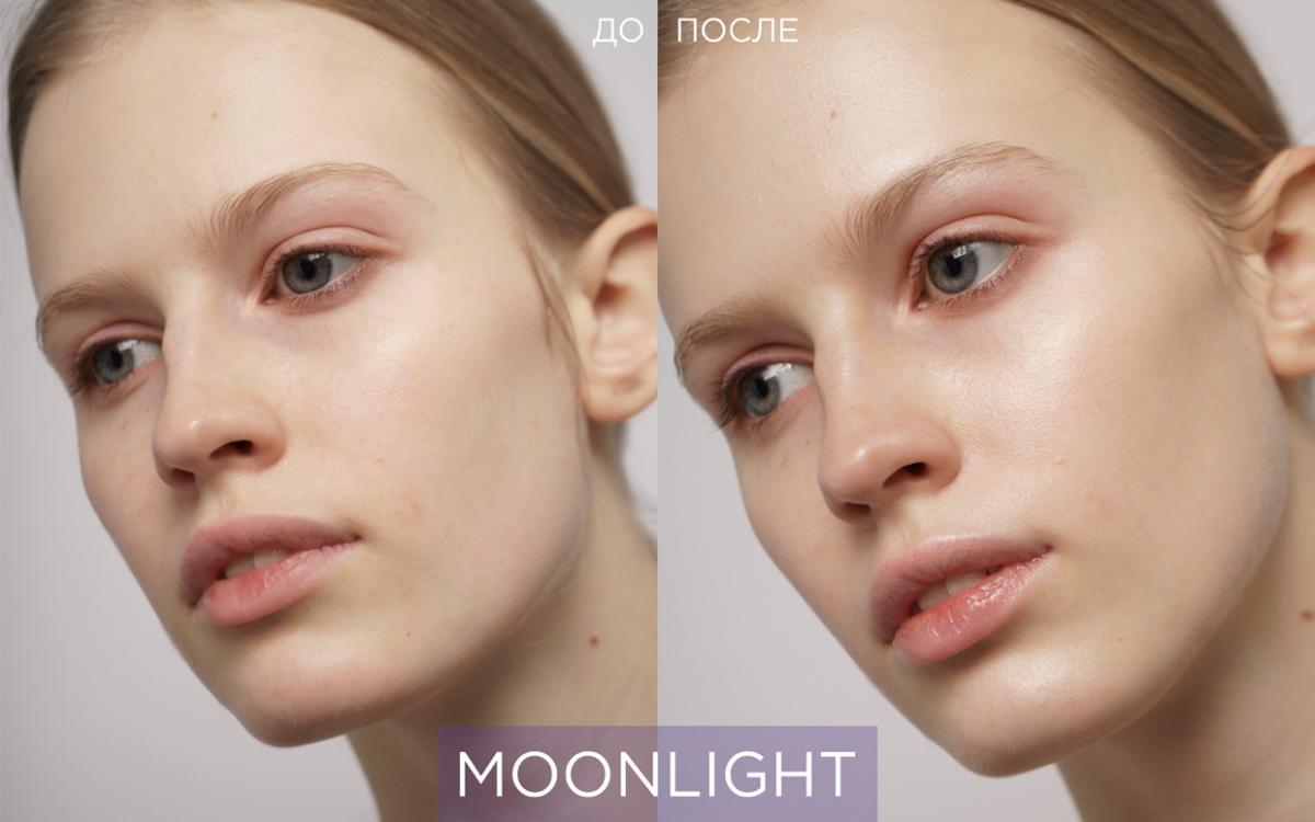 Выравнивающая увлажняющая база под макияж Moonlight Manly PRO PB