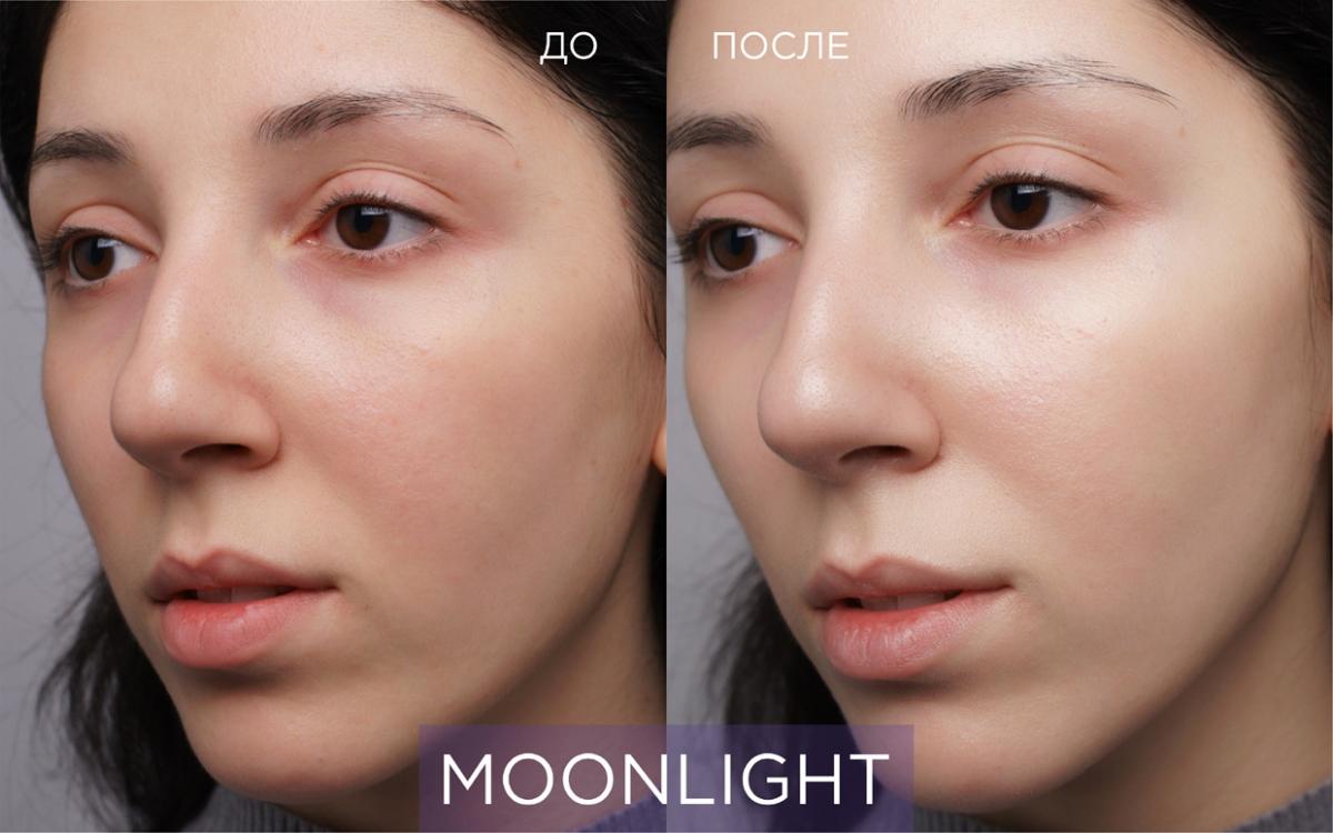 Сияющая выравнивающая увлажняющая база под макияж Moonlight Manly PRO PB