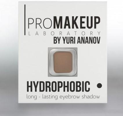 Стойкие тени для бровей PROMAKEUP laboratory HYDROPHOBIC #04 замша / chamois