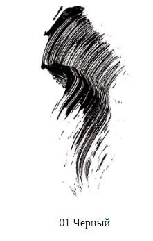 Тушь для ресниц со сценическим эффектом (супер-объем) Vivienne /Artistic Volume Mascara /Mascara Volumateur Artistique «Cabaret premiere» тон/shade 01