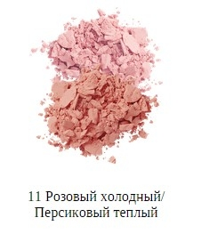 Румяна двойные / Blush Duo / Fard a Joues Duo Teinte Delicate  тон/shade 11