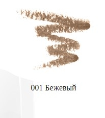 Карандаш для бровей/Eyebrow Pencil/Crayon Sourcils Coup de Genie тон/shade 001
