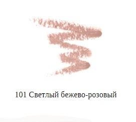 """Карандаш для губ Vivienne Sabo/Lipliner/ Crayon Contour des Levres """"Jolies Levres"""" тон/shade101"""