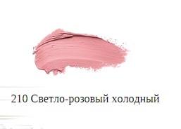 Матовая жидкая помада для губ Vivienne Sabo/Velvet Liquid lipstick/Rouge a levres liquide velours Matte Magnifique тон/shade 210