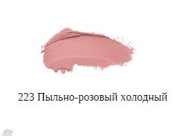Матовая жидкая помада для губ /Velvet Liquid lipstick/Rouge a levres liquide velours Magnifique Matte тон/shade 223