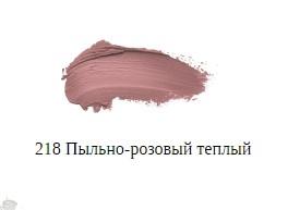 Матовая жидкая помада для губ /Velvet Liquid lipstick/Rouge a levres liquide velours Magnifique Matte тон/shade 218