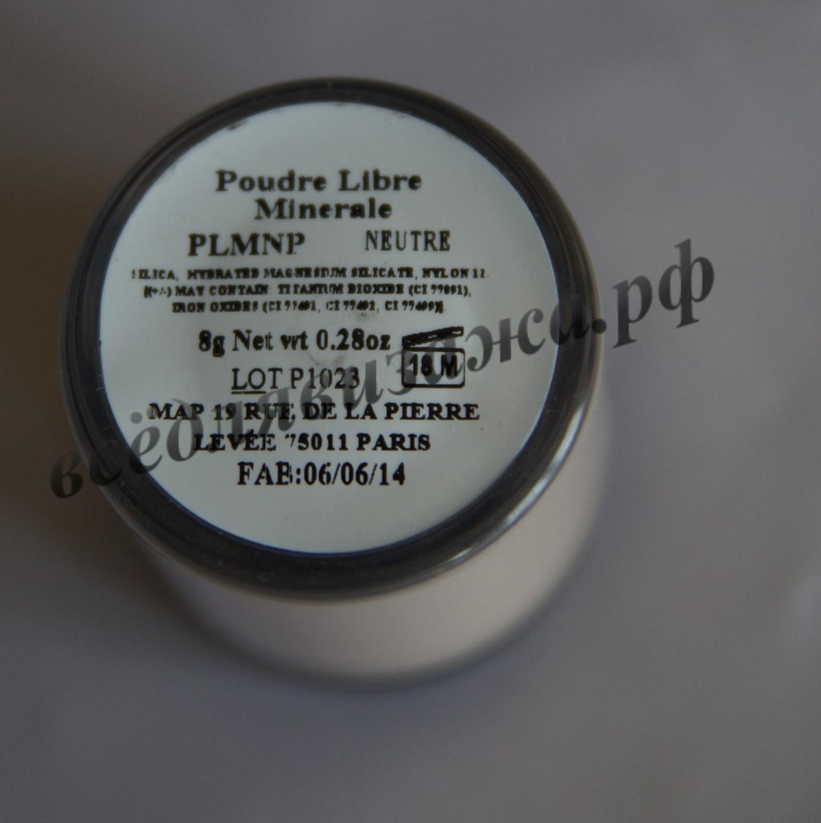 PLMNP Пудра рассыпчатая минеральная Make-up Atelier Paris натуральная.  8гр