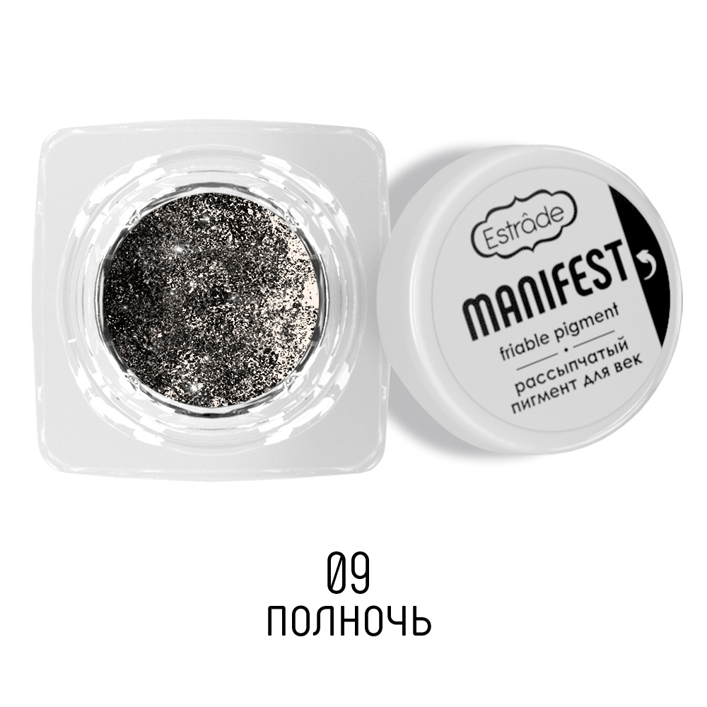 """Рассыпчатый пигмент для век Estrâde """"Manifest"""" friable pigment 09"""