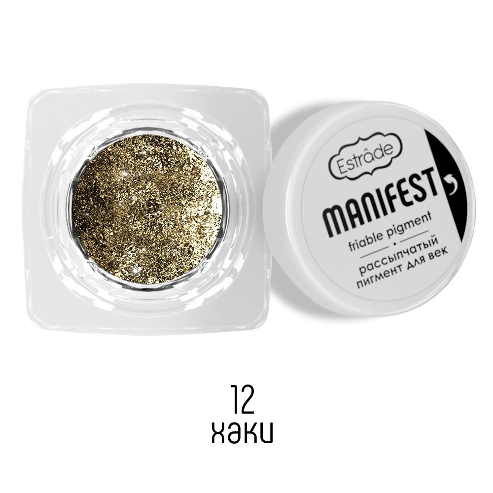 """Рассыпчатый пигмент для век Estrâde """"Manifest"""" friable pigment 12"""