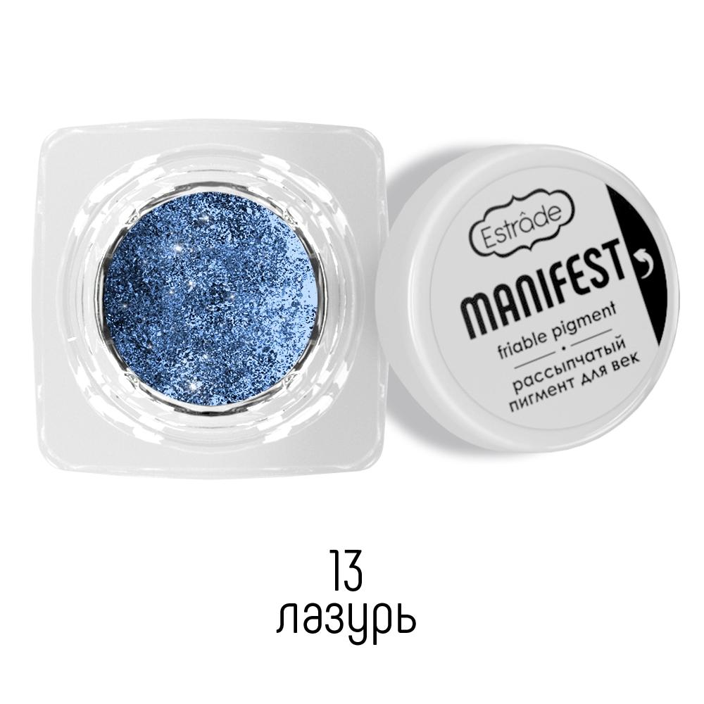 """Рассыпчатый пигмент для век Estrâde """"Manifest"""" friable pigment 13"""