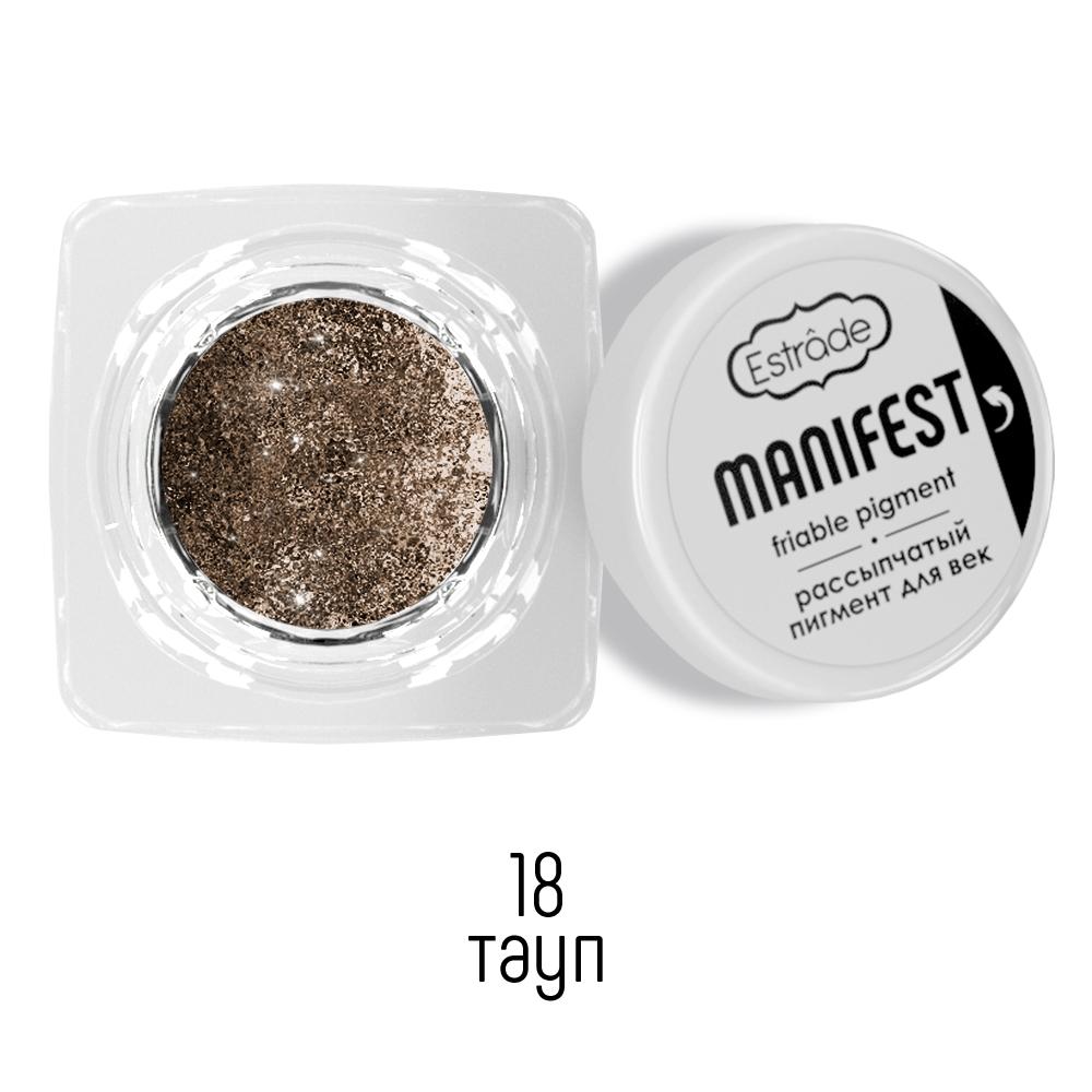 """Рассыпчатый пигмент для век Estrâde """"Manifest"""" friable pigment 18"""