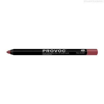 Provoc Gel Lip Liner 49 Sexy Scarlet Гелевая подводка в карандаше для губ  (цв. бордовый)