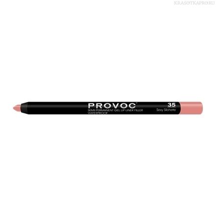 Provoc Gel Lip Liner 35 Sexy Silohette Гелевая подводка в карандаше для губ  (цв. лососевый темн.)