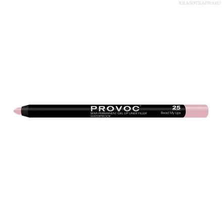 Provoc Gel Lip Liner 25 Read My Lips Гелевая подводка в карандаше для губ  (цв. розово-бежевый)
