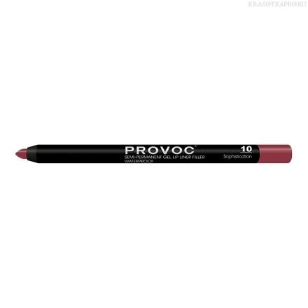 Provoc Gel Lip Liner 10 Sophistication Гелевая подводка в карандаше для губ  (цв.темно-вишневый)