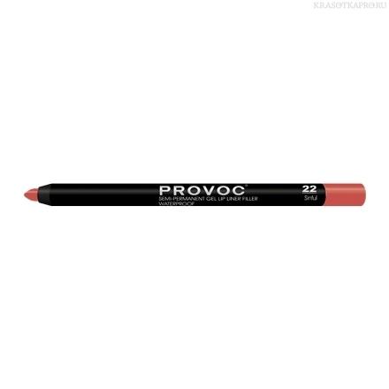 Provoc Gel Lip Liner 22 Sinful Гелевая подводка в карандаше для губ (цв. алый)
