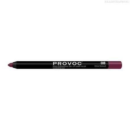 Provoc Gel Lip Liner 08 Wine Stained Гелевая подводка в карандаше для губ  (цв. темно-вишневый)