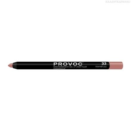 Provoc Gel Lip Liner 33 Warm&Fuzzy Гелевая подводка в карандаше для губ (цв. терракот. светл.)