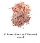 Румяна двойные Vivienne Sabo/ Blush Duo / Fard a Joues Duo Teinte Delicate  тон/shade 12
